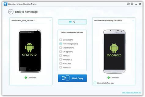 transfer messages from android to android how to transfer text messages from android phone to samsung galaxy s6