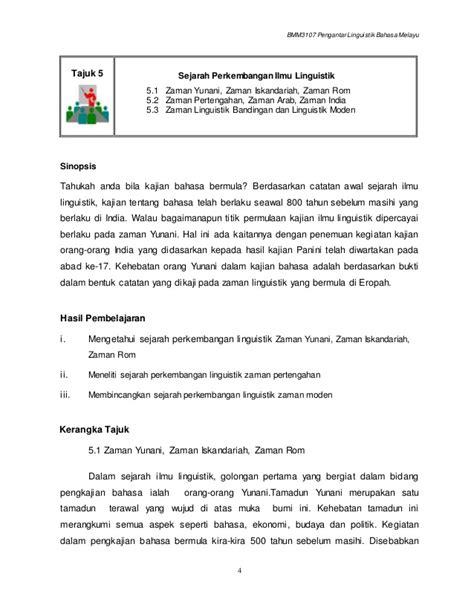 Pengantar Sejarah Dan Madzhab Linguistik Arab Malang 08bisi pelajaran interaksi 2