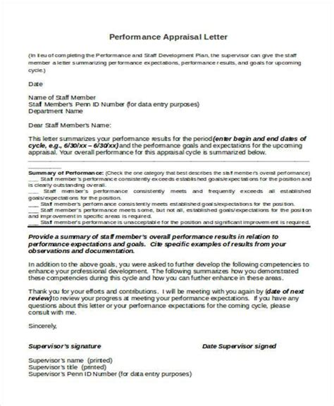 Performance Appraisal Letter Format 28 Sle Appraisal Formats Free Sle Exle Format