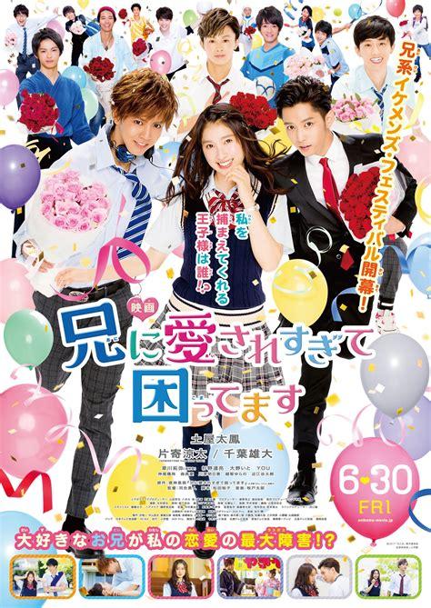 Dvd Drama Korea My Golden Live dvdの発売が早すぎて困ってます メイキング映像も収録 ドラマ 兄に愛されすぎて困ってます 最終回放送当日に