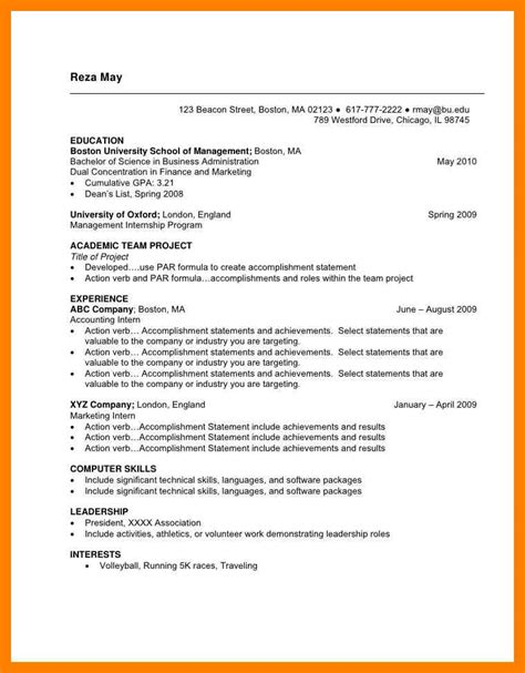 ojt resume format sle student 15061 college student resume for ojt best resume exles for college students exles of college