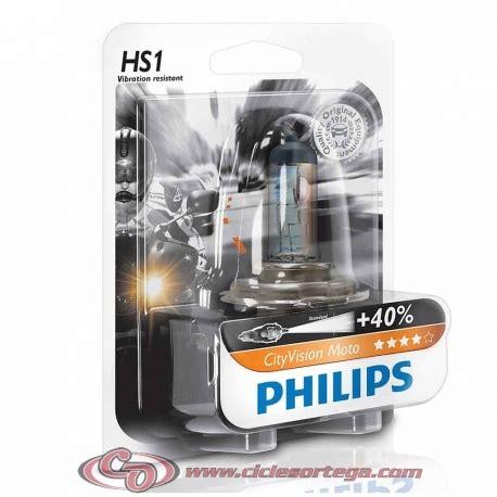 Lu Philips Blue Vision Moto cicles ortega