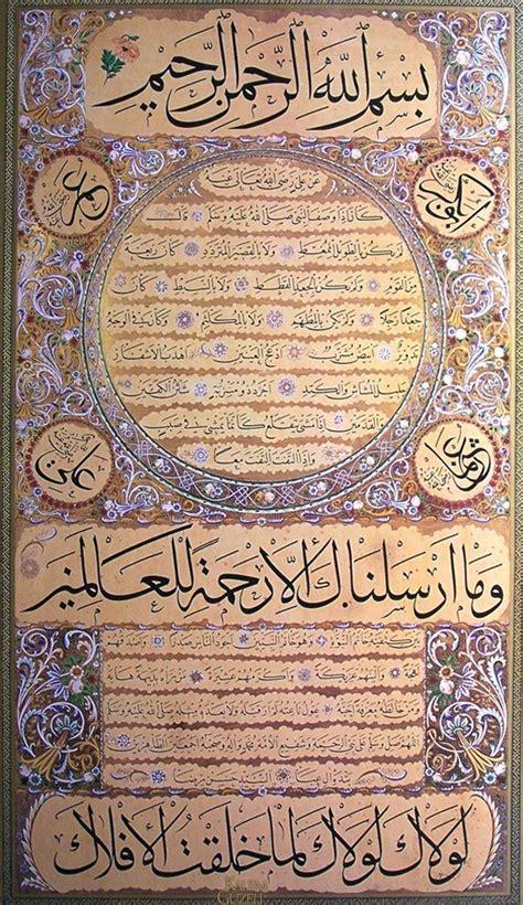 prayer rug in arabic 471 best hilye images on islamic prayer rug and arabic calligraphy