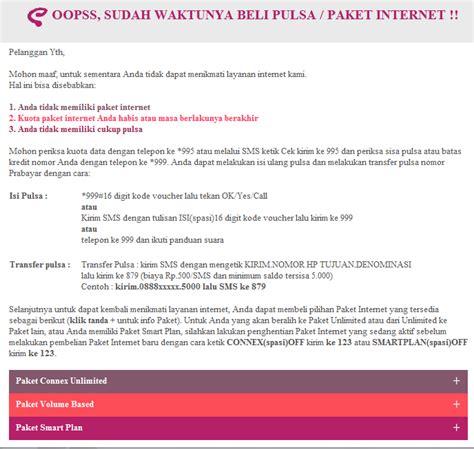 hoost untuk merubah paket youthmax oopss sudah waktunya beli pulsa paket internet cara