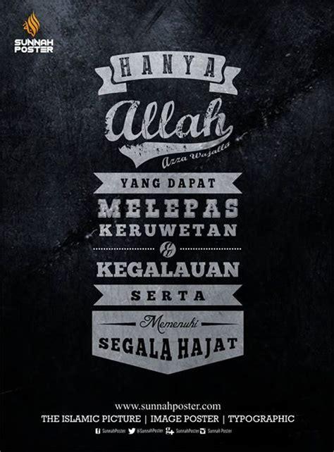 Kaos Islamic Quote 6 Tx T Shirt Muslim Islami Islam Sholat best 25 design kaos ideas on design shirts