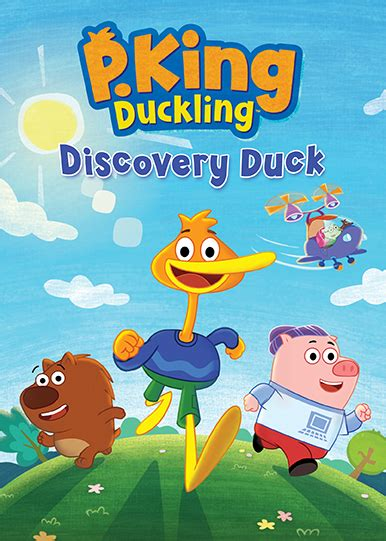 Ducks Giveaways - p king duckling discovery duck giveaway working mommy journal