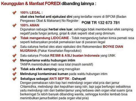 Foredi Gel Asli Ramuan Tahan Lama Garansi Original 100 jual foredi bandung 100 original asli boyke resmi