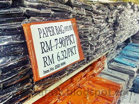 Paper Bag Bunga Murah 2845 afasz shopping barang perkahwinan thank q pavillion