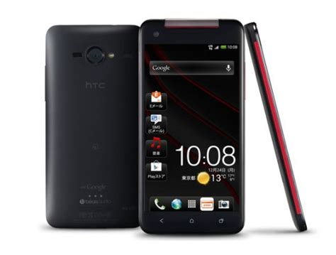 Hp Htc J Butterfly 3 htc j butterfly has world beating 5 inch lcd 3 screen