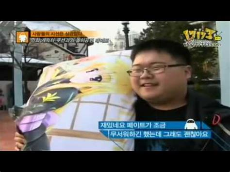 Korean Marries Pillow by South Korean Married A Pillow