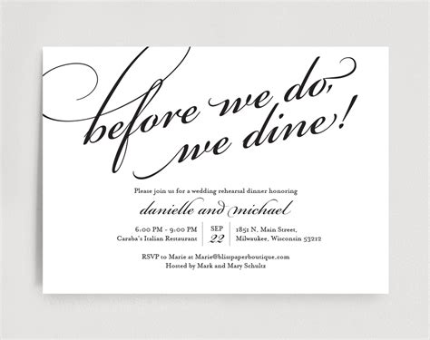 wedding rehearsal dinner invitation printable template