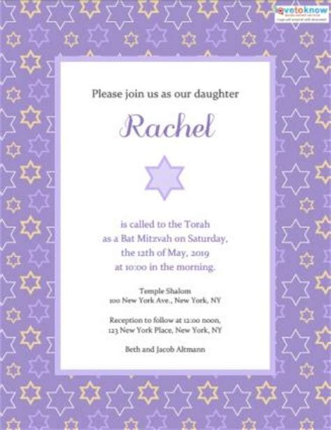 Bat Mitzvah Invitations Bat Mitzvah Invitation Templates