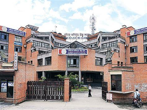 nepal banijya bank rastriya banijya bank golden jubilee money the