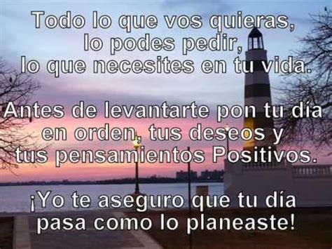 imagenes positivas año nuevo pensamientos positivos para empezar el d 237 a youtube