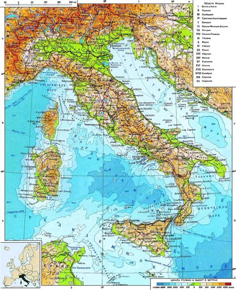 physical map of italy physical map