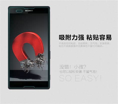 Tempered Glass Sony Xperia T2 Ultra Xm50h Nillkin Amazing H 1 nillkin amazing h tempered glass screen protector for sony xperia t2 ultra