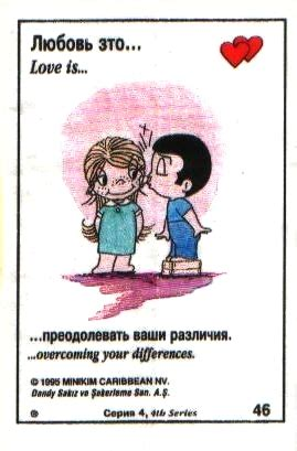 images of love is любовь это преодалевать ваши различия вкладыши 1995
