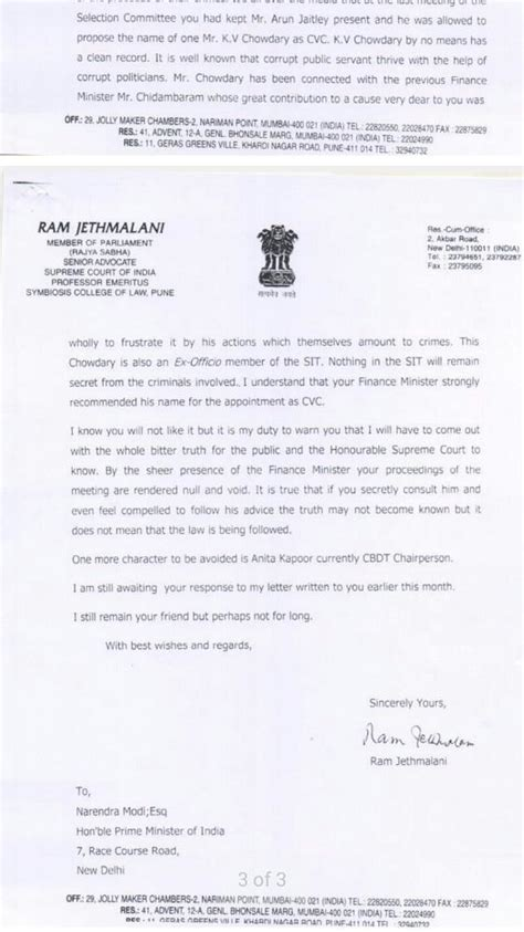 kvs appointment letter letters to the president pm of india against appointment