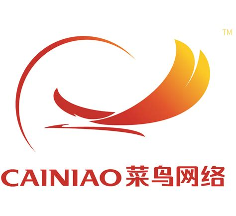 alibaba logistics cainiao joins e commerce panel at cargo facts asia 2016