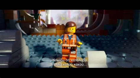 watch film online with english subtitle the lego batman movie 2017 the lego movie trailer 1 greek subs youtube
