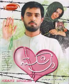 islami filmler dini filmler islami filmler islami filimler izle indir