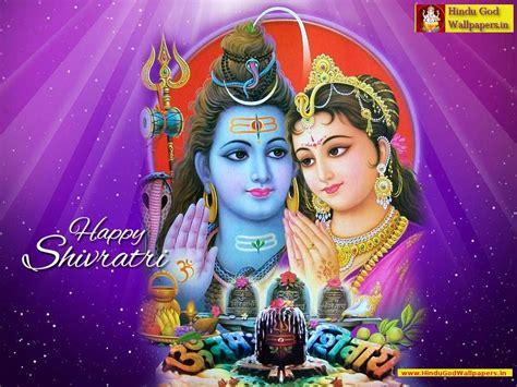 latest maha shivratri wallpapers