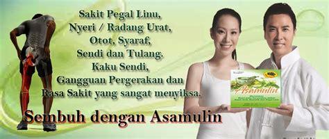 Obat Herbal Asamulin obat asam urat uh asamulin order 081803282075 jual