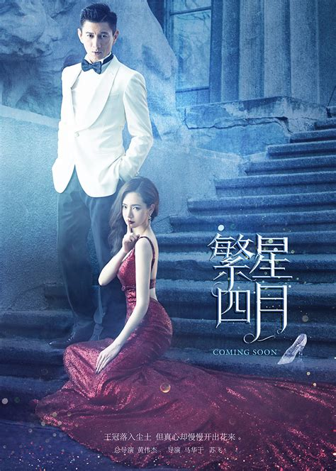 dramanice enemies from the past watch magic star chinese drama 2017 episode 36 eng sub