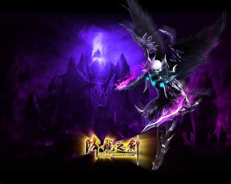 wallpaper abyss dragons 6 dragon sword hd wallpapers backgrounds wallpaper abyss
