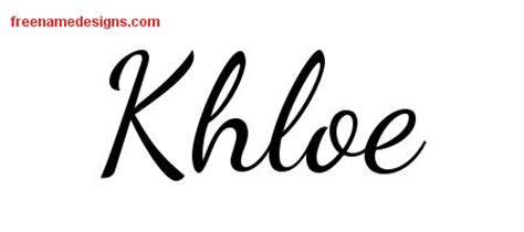 khloe tattoo font khloe archives free name designs