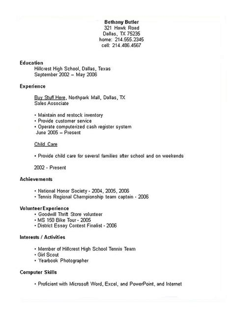 Resume help high school graduate » High School Grad Resume