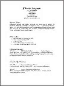 Best Resume Template Uk by Cv Template Resume Cv