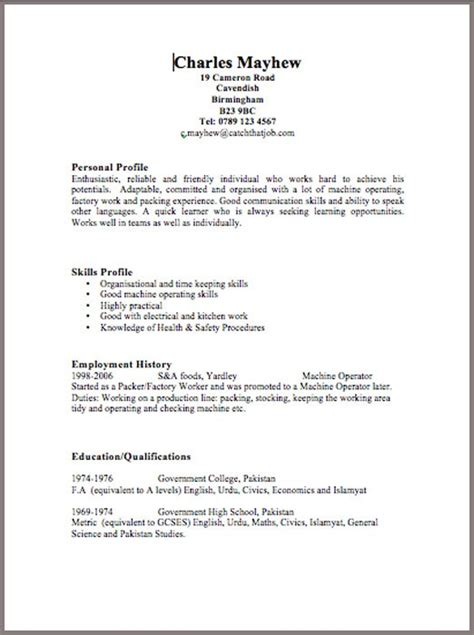 Resum Sample resume cover 40 blank cv template to print sample cv