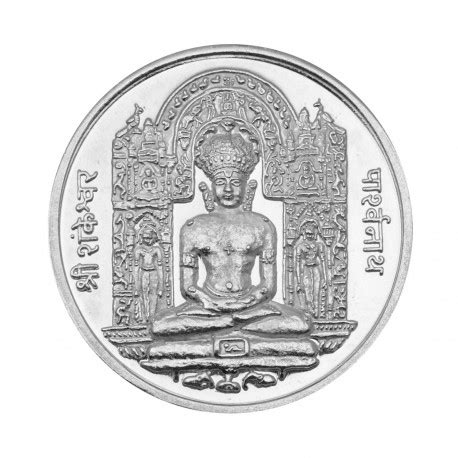 10 Gram Silver Coin Price 999 - buy parshwanath silver coin of 10 gram in 999 purity