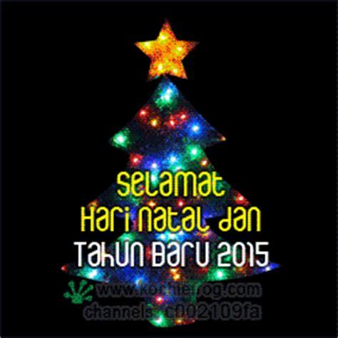 dp bbm merry cristmas  keren selamat natal dp bbm terbaru