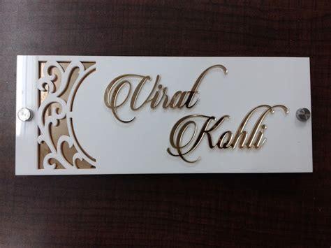 home name plate design online pin by željko brajković on svašta pinterest doors