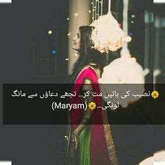 maryam images alphabet images girly pictures