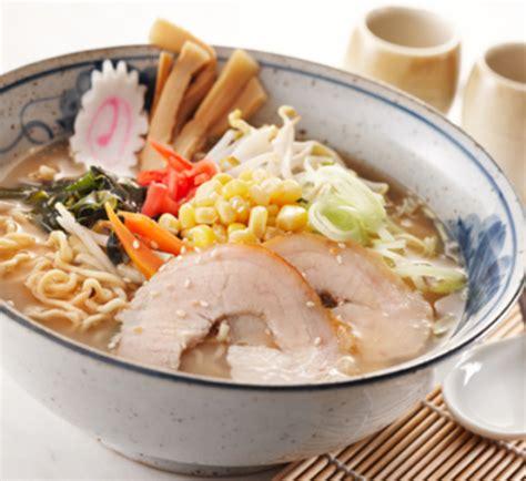 Jafanes Ramen japanese ramen noodles recipe japan centre