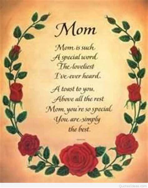 essay  mothers love lyrics