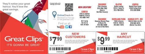 haircut coupons kansas city logo graphic design multiple input multiple output