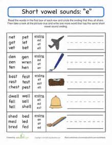 short vowel sounds quot e quot worksheet education com