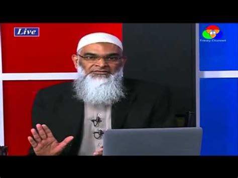 Muta marriage in sunni islam wikipedia
