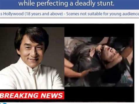 Jackie Chan Dead? 2013 Death Rumor Not True   YouTube