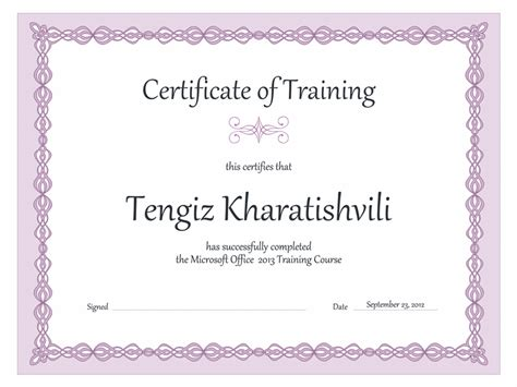 certificate layout word certificate of training purple chain design office