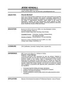 Examples Of Law Enforcement Resumes Example Police Recruit Resume Free Sample