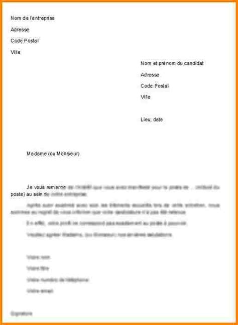 Mod Le De Lettre De Refus De Demande D Emploi 3 Lettre De Refus De Candidature Modele Lettre