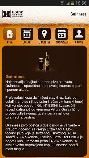 house of beer house of beer mobilna aplikacija za sve pivopije marketingitd