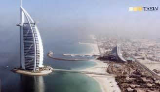 The Burj Al Arab by Travelling Burj Al Arab Dubai United Arab Emirates