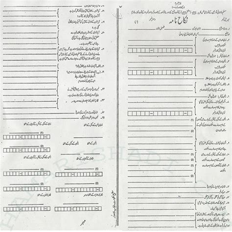 nikah certificate template nikkah contract images frompo 1