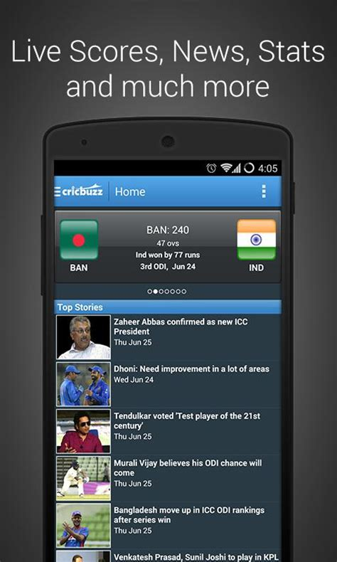 cricbuzz apk free for android - Crickbuzz Apk